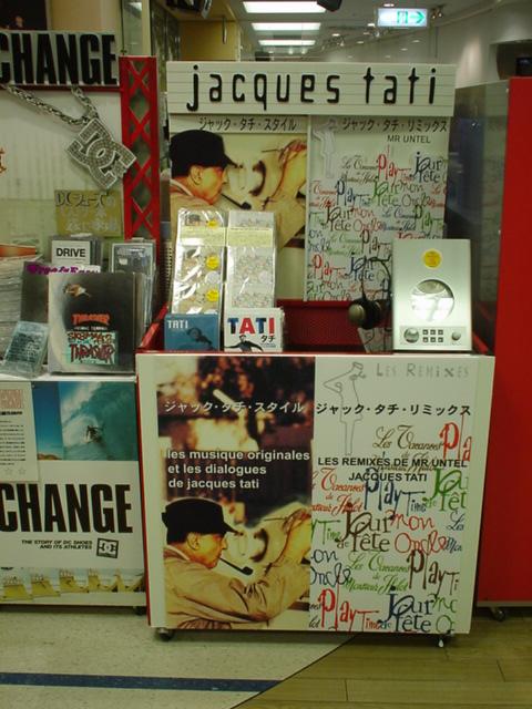 Tati Japan10f